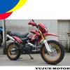 250cc Off Road Motorcycle Bike /Endure Motorcycle