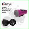 Big guarantee Jiangmen professional manufacturer motorcycle disc lock