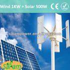 1.5KW Wind Solar Energy Hybrid System