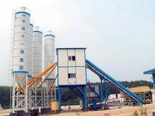 Ready mixed concrete batching plant HZS50