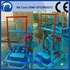 mobile cement block making machine Small size brick machine egg laying mobile block making machine//0086-18703683073