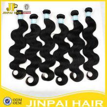JP 5A top grade unprocessed wholesale virgin chinese hair bulk