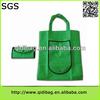Promotional popular promotional make up bag