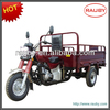 high quality suzuki three wheel motorcycle