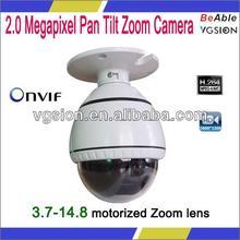"""3.5"""" 2.0 Megapixel IP indoor PTZ Speed Dome camera"""