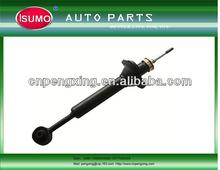 car shock absorber /auto shock absorber/high quality shock absorber KK135 28 700/KK153 28 700B for KIA PRIDE