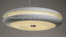 Zhongshan LED light celling
