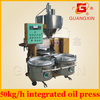 50kg/h cooking oil extraction machine with three functions in one