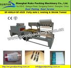 Shark Meat L Sealer And Shrink Pack Machine