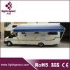 Outdoor aluminum retractable foldable caravan sun canopy