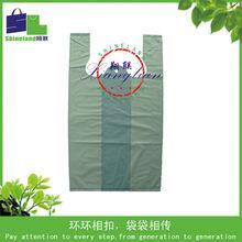 self adhesive t shirt bag/security plastic bag/t shirt bags free shipping