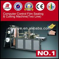 Bottom Sealing Bag Machine,Computer Control Film Sealing Cutting Machine,Plastic Net Bag Making Machine