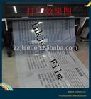 100micron Inkjet Tracing Film