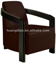 club sofa chair SC0062