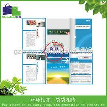 restaurant leaflet/samples leaflet