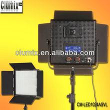 CM-LED1024ASVL High illuminance 7000lux/m led film studio light