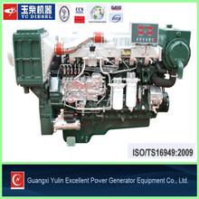 270HP diesel marine engine