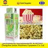 Good quality Coin-operated popcorn maker popcorn machine price