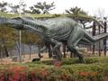 decoração do parque temático de dinossauros rei dos desenhos animados