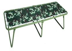 Camoflage Matte Beach Folding Bed