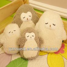 The lion wool bird cute plush toy