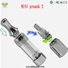 Kingone tech 2014 quality huge vapor mini protank 2 with bottom coil atomizer