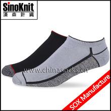 Low Cut Sport Antimicrobial Socks