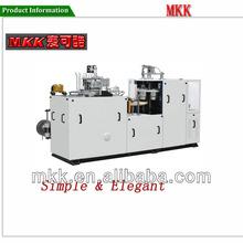 2014 new design automatic paper cup die cutting machine