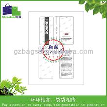 hang tag price label swing tag/hang tag lock