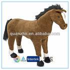 Plush mechanical horse toys