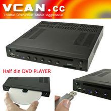 Half-din mini car dvd player VCAN0500