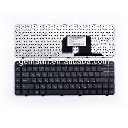 Hot sale laptop keyboard for HP laptop backlit keyboard DV6-3000 RU/US/LA/BR/AR layout