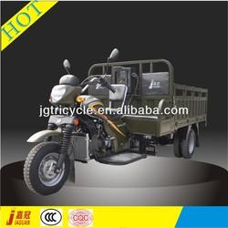 China three wheel cargo motorcycles