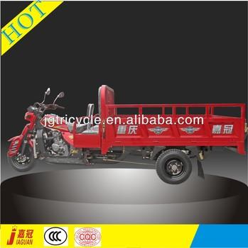 Trike chinese three wheel motorcycle