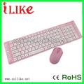 2014 de color rosa con conexión de cable del ratón y el teclado combo kbm104
