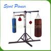 Boxing rack