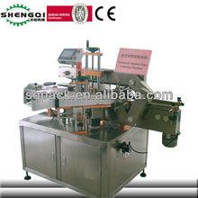 Shanghai Suppliers of Auto Pumpkin Puree Two Sides Jar Labeling Machine