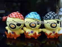 Popular cartoon plush duck soft toys /Mini cartoon duck baby dolls
