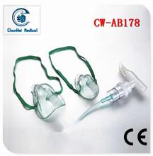 Nebulizer kit Pediatric
