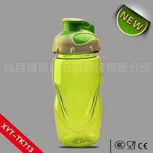 Sodastream Customized BPA Free Water Bottles