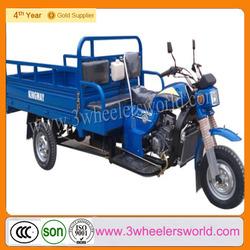 2014 new yamaha three wheel motorcycles,three wheel scooter with pedal,three wheel motorcycles made in china