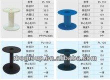 PL56-520 reels/spools for wire and cable(empty wooden spools reels for electric cable wire supplier)