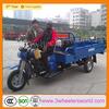 lifan engines cheap 150cc three wheel motorcycle,gas powered three wheel scooter,motorized three wheel bikes