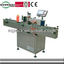 Automatic Pumpkin Puree Can Labeling Machine China Manufacturer