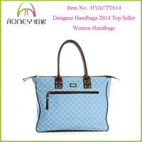 Hot Sale Classic 2014 Fashion Women Handbags Designer Handbags 2014 Top Seller Women Handbags