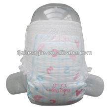 Baby Modern Fancywork Diapers Pull Ups