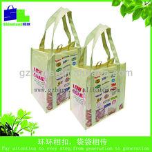 metal lamination non woven bag/small non woven drawstring bags