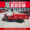 2014 new gasoline three wheel motorcycle on alibaba website