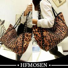 B20217 2014 new Leopard shoulder bag fashion casual cool rivets alibaba china bag