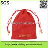 Antique high-end bag shoulder strap cover